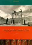 Manoa Book Cover