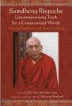 Samdhong Rinpoche Book