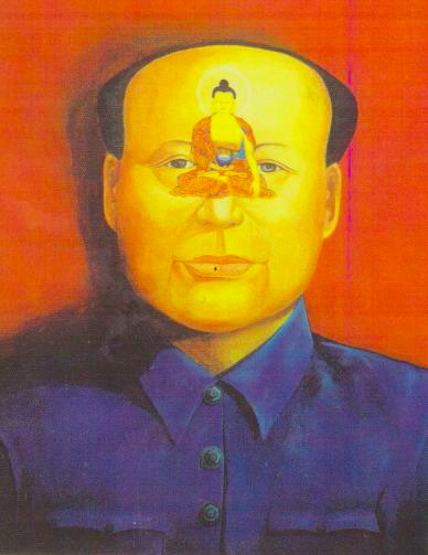 Chairman Mao with Shakyamuni Buddha. Courtesy of Karma Phuntsok.