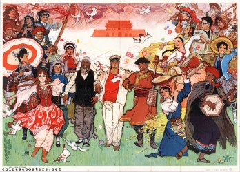 "China's Propaganda painting depicting all the ""ethnic minorities"""