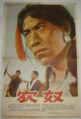 Serf-Film-Poster