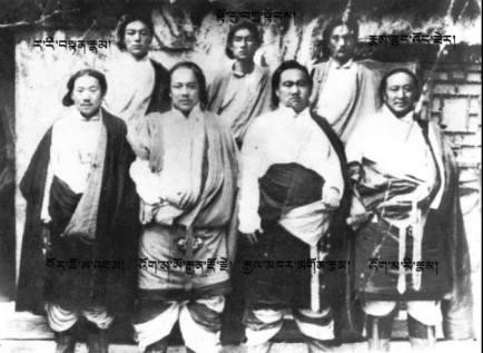 Group of Dukor chiefs of Dege. Tatop of Torutsang is in the middle of back row.